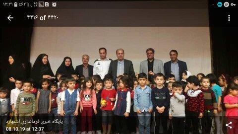 مراسم بزرگداشت روز جهانی کودک با حضورکودکان مهدهای کودک شهرستان اشتهارد