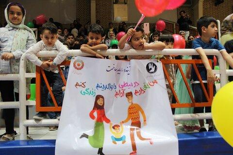 اهواز روز جهانی کودک