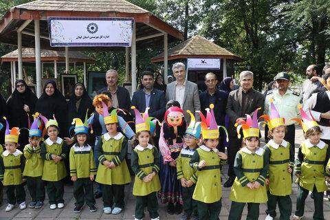 """برگزاری ویژه برنامه """" آینده را باید ساخت """" به مناسبت هفته ملی کودک"""