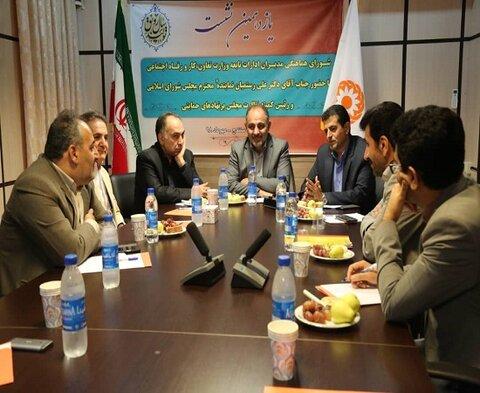 یازدهمین شورای هماهنگی مدیران تابعه وزارت کار در کردستان