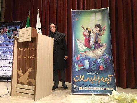 گزارش تصویری ا برگزاری جشن زنده باد زندگی بمناسبت هفته ملی کودک