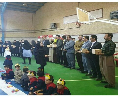 برگزاری مراسم روز جهانی کودک در سالن ورزشی المپیک دیواندره