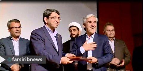 پخش خبر سفر رئیس سازمان به استان فارس از خبر سراسری