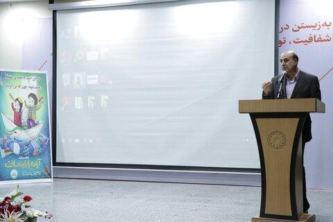 مدیر کل بهزیستی استان کرمان : ارتقاء سطح علمی و دانش مربیان مکمل  برنامه های تخصصی و حمایتی در آموزش کودکان است