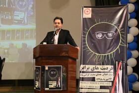 برگزاری همایش روز جهانی عصای سفید با شعار فرصت های برابر