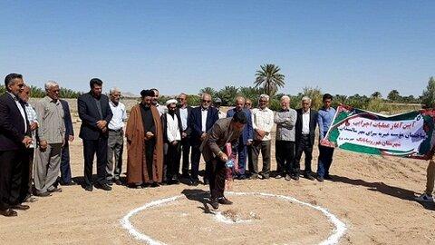 خوروبیابانک| افتتاح موسسه خیریه سرای مهر سالمندان و آئین کلنگ زنی ساختمان جدید سالمندان مهرورزان