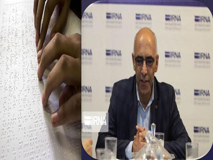 مصاحبه خبری مدیر کل با خبرگزاری ایرنا به مناسبت هفته نابینایان