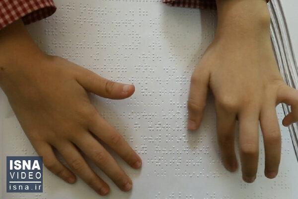 از علتهای ایجاد نابینایی تا راههای پیشگیری از آن