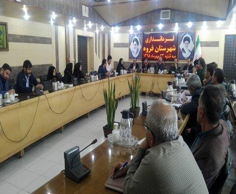 برگزاری ششمین جلسه شورای هماهنگی مبارزه با مواد مخدر شهرستان قروه در سال 98