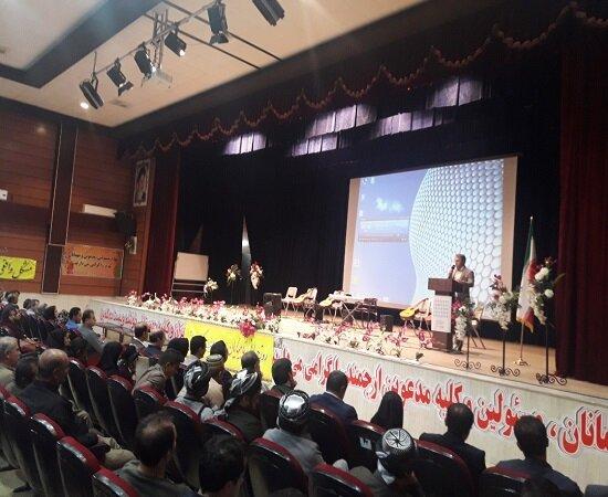 برگزاری مراسم روز جهانی عصـای سفیـد در مریـوان