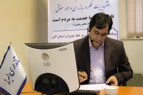 مدیرکل بهزیستی استان البرز از طریق سامانه ۱۱۱ (سامد) استانداری پاسخگوی شهروندان خواهد بود