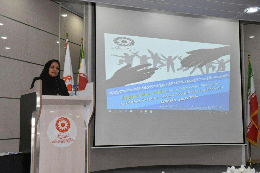 فیلم پخش خبری شبکه افلاک | همایش سلامت روان در خرم آباد
