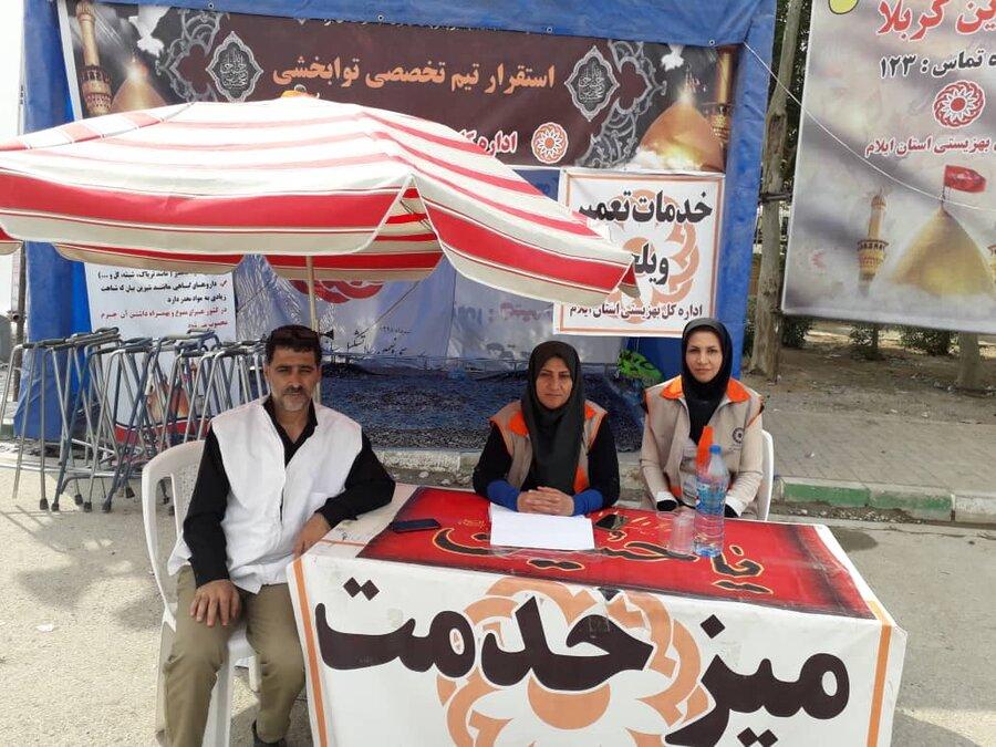 ۴۰۵ زائر گمشده در مهران به خانواده ها تحویل شدند