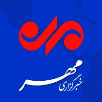 خبرگزاری مهر|امسال یکی از پارکهای شهر همدان ویژه معلولان طراحی میشود