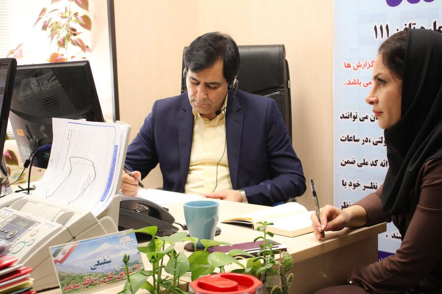 مدیرکل بهزیستی البرز در سامد پاسخگوی شهروندان بود