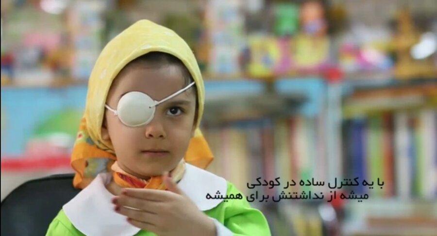بیش از ۱۶۰۰ کودک مبتلا به تنبلی چشم در تهران شناسایی شدند