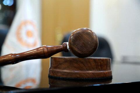 تفاهم نامه بین سازمان و وکلای دادگستری