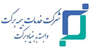 بیشاز ۲ هزار مددجوی بهزیستی در سیستان و بلوچستان تحت پوشش بیمه تکمیلی قرار گرفتند