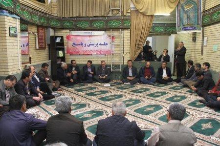 برگزاری جلسه پرسش و پاسخ در بهزیستی استان