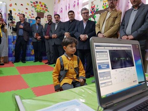 گزارش  تلویزیونی شبکه اشراق از مراسم افتتاحیه طرح تنبلی چشم در شهرستان ابهر