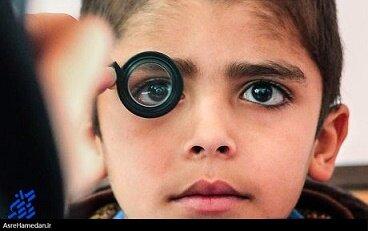 عصر همدان|آغاز سنجش بینایی کودکان در ۱۲۰ پایگاه ثابت و سیار همدان
