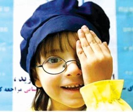 فیلم/گزارش پخش شده از شبکه استانی سیمای مرکز ایلام با موضوع طرح پیشگیری از تنبلی چشم