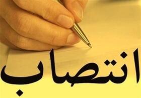 دکتر آرام سرپرست بهزیستی شهرستان تهران شد