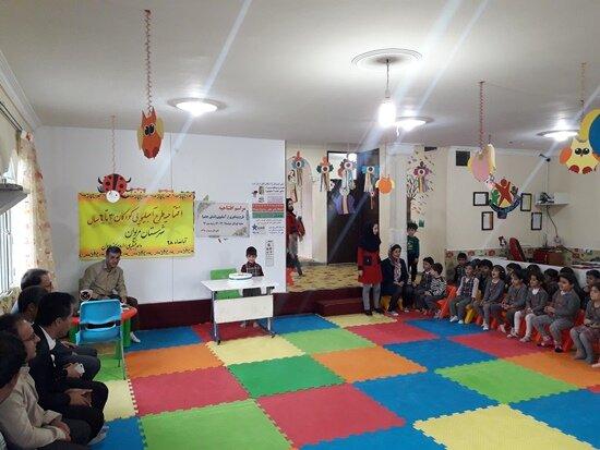 افتتاحیه طرح آمبلیوپی کودکان3تا6سال توسط واحد پیشگیری در مریـوان