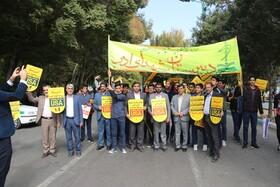 گزارش تصویری| حضور فعال بهزیستی در مراسم راهپیمایی 13آبان ماه