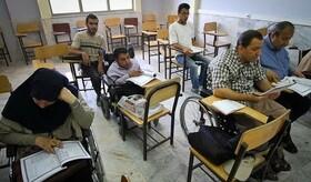 آییننامه اجرایی آموزشعالی رایگان معلولان ابلاغ شد