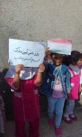 گزارش تصویری از حضور کودکان بدره در راهپیمایی 13آبان ماه
