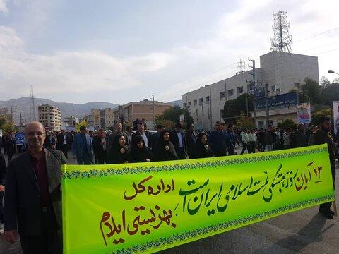 گزارش تصویری از حضور کارکنان بهزیستی ایلام در راهپیمایی 13آبان