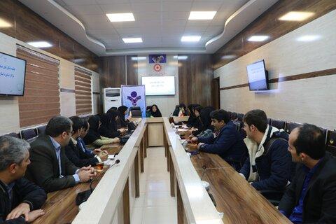 جلسه تشکل صنفی مراکز مشاوره  تحت نظارت  اداره کل بهزیستی استان