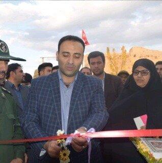 افتتاح واحدهای مسکونی مددجویی استان مرکزی با حضور مدیرکل مسکن مددجویان بهزیستی کشور