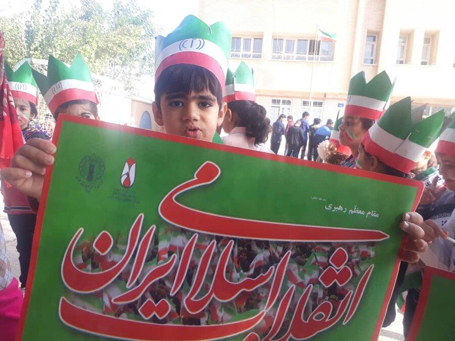 بدره/گزارش تصویری از حضور کودکان بدره در راهپیمایی 13آبان ماه