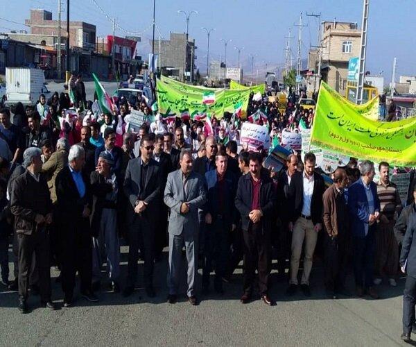 گزارش تصویری از حضور پرشکوه کارکنان بهزیستی کردستان در راهپیمائی 13 آبان