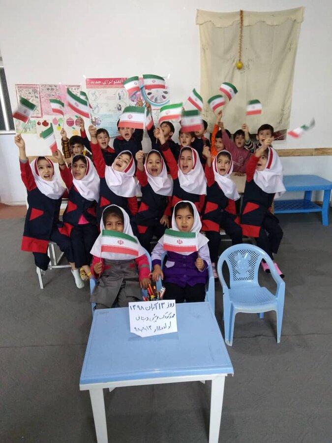 گزارش تصویری بهزیستی استان راهپیمایی 13آبان ماه
