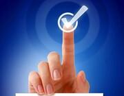تعارض منافع ا انتخاب سخت؛ تملک یا مسئولیت؟