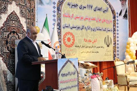 مشکل مسکن زوج های جوان تحت پوشش بهزیستی استان کرمانشاه حل خواهد شد