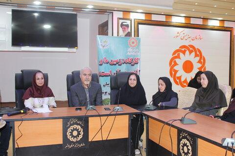 کارگاه آموزشی زمین و آنچه در آن است ویژه مدیران و مربیان مهدهای کودک استان بوشهر برگزار شد