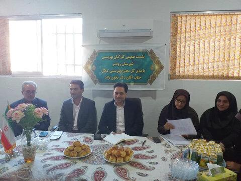 بازدید دکتر حسین نحوی نژاد از اداره بهزیستی شهرستان رودسر