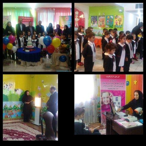 فردیس | مراسم افتتاحیه برنامه کشوری پیشگیری از تنبلی چشم کودکان ۶-۳ ساله