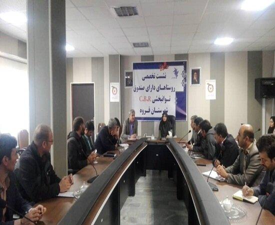 نشست تخصصی دهیاران وشوراهای دارای صندوق توانبخشیc.br شهرستان قروه