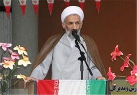 توصیه امام جمعه ساری به مدیران سازمان بهزیستی