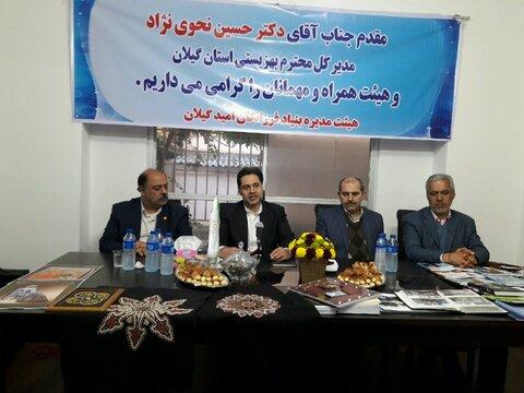 حضور دکتر حسین نحوی نژاد درجمع فرهیختگان ، نخبگان و سالمندان بنیاد فرزانگان امید گیلان