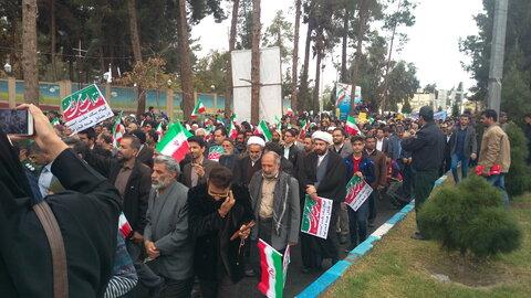 راهپیمایی حمایت از اقتدار کشور