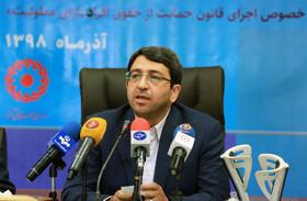 تاکید بر تشکیل کانون ملی نخبگان دارای معلولیت در بهزیستی/ پرداخت کمک هزینه برای ۲ هزار و ۵۰۰ نفر از دانشجویان دولتی تحت پوشش از ۱۶ آذر