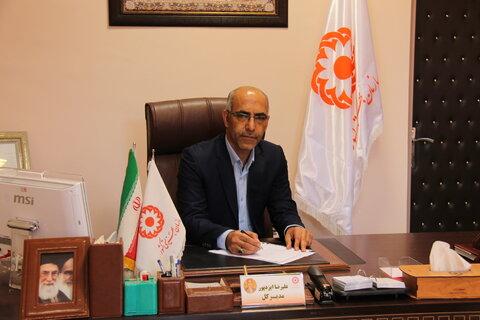 میامی ا گزارشی از اقدامات اداره کل بهزیستی استان سمنان در مناطق حسین آباد کالپوش