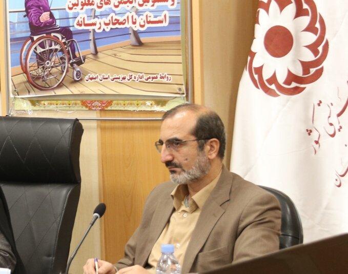 63 درصد معلولان استان مرد هستند