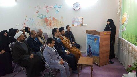 افتتاح مرکزآموزشی و توانبخشی  اتیسم انوار آفتاب